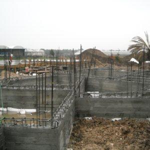 יסודות וחומרי בניין