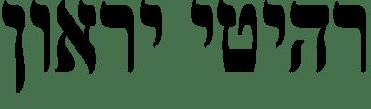 logo_mapei_eng_vvweb_1